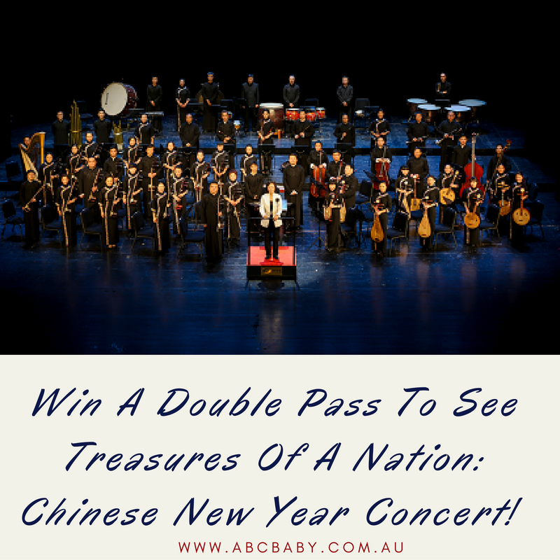 Win A Double Pass To See Treasures Of A Nation: Chinese New Year Concert!